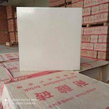 耐酸砖生产厂家货迅速焦作市众光耐酸瓷业有限公司