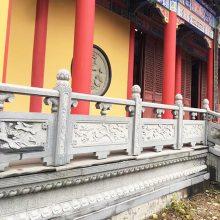 寺院石雕围栏/石制栏杆多少钱一米/花岗岩石栏杆报价