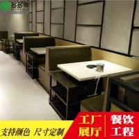 古典中式主题火锅桌椅厂家批发 鸡煲大理石火锅桌