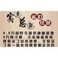 哈尔滨饺子加盟
