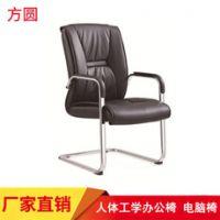 厂家直销时尚家用办公皮质职员办公椅创意椅子老板椅大班椅会议椅