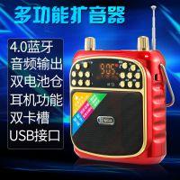 金正HFC-501B老 收音机蓝牙广场外放播放器老师扩音便携式插卡u盘