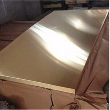 厂家直销铝青铜 qal10-4抗耐磨铝青铜板材 青铜圆棒