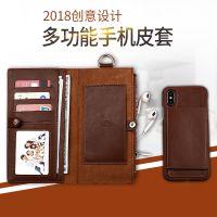 新款外贸爆款三星Note8手机壳多功能S9/7/6手机皮套钱包保护套