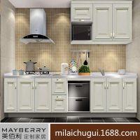 集丽整体橱柜定制  混合中西风格一字型白色简约整体厨房橱柜组合