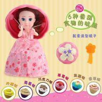 挺逗66051蛋糕娃娃搪胶公主会变形洋娃娃女孩玩具生日礼物儿童节