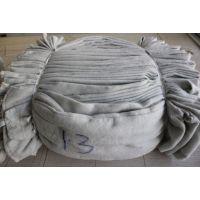 饲料厂208除尘器布袋 粉碎机专用除尘袋