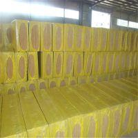 晋中市挂钢网岩棉复合板价格 50mm岩棉保温板