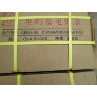 D856-1高温耐磨焊条D856-1高温堆焊焊条3.2/4.0/5.0mm