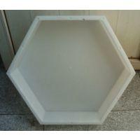 空心六棱块模具 六棱块模具 韧性好 使用寿命长 塑料产品