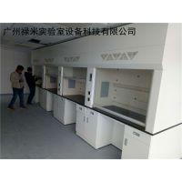 广东广州生产桌上型通风柜厂家