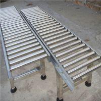 锦州滚筒输送机 专业生产水平输送滚筒线