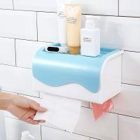 厕所卫生间纸巾盒免打孔置物架用品用具创意可爱长方形防水厕纸盒