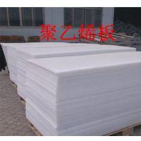 【直销优质HDPE板】超高分子UPE板 全新料PE塑胶板 PE卷材 PE片材