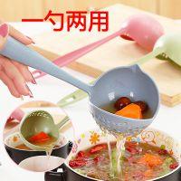 厨房小麦勺子 汤勺漏勺二合一长柄塑料大勺子 环保餐具火锅勺厂家