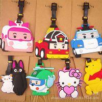 韩国卡通系列 Q版变形车队机器人变形战队珀利挂件行李牌