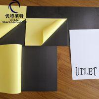 黑色PVC相册内页,实心PVC相册专用板 0.3mm PVC相册板