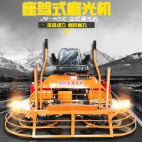 金旺厂家直销座驾式抹光机 混凝土磨光机 内燃汽油式水泥路面