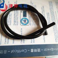 厂家直销 8X0.5抗拉耐磨 CCTV管道机器人电缆