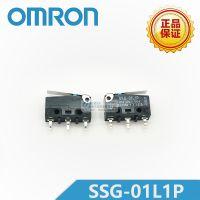 SSG-01L1P 超小型微动开关 欧姆龙/OMRON原装正品 千洲