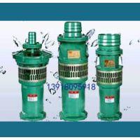 全不锈钢喷泉景观泵QFY型潜水电泵/ 不锈钢潜水电泵/潜水电泵