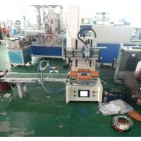 厂家供应 优质转盘丝印机 小型 台式全自动丝印机 手机壳转盘丝印机