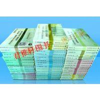 2012北京定额/北京市土建工程预算定额 全套51册 包邮
