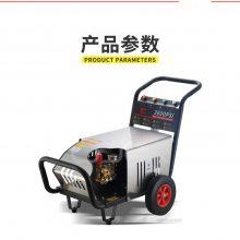 OJER欧洁弈尔2200PSI移动式高压清洗机,150公斤压力高压洗车机,清洗墙面地面