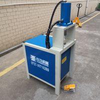 欣茂机械厂家直销 R1-C063铝合金打孔器 镀锌管冲断机 圆管切割机