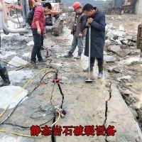 非爆破拆除石块用劈裂机