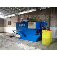 橡胶加工厂污水处理设备
