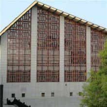 铝单板厂家生产定制'城乡改造'仿古中式铝窗花