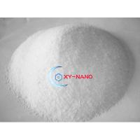 工业催化剂专用纳米铝粉,烧结添加剂专用纳米铝粉,化工业导电涂层纳米铝粉,冶金专用纳陶瓷专用纳米铝粉,
