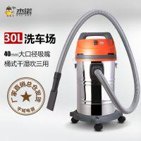 杰诺吸尘器汽车家用吸尘吸水大功率强劲吸力洗车店专用桶式机包邮