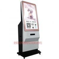 专业厂家供应42/50寸自助照片打印微信广告机——深圳悦彩科技
