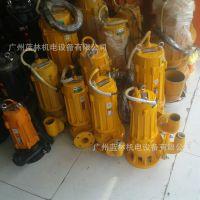 大量现货供应 QW系列潜水排污泵 65QW/WQ30-45耐磨污水潜水泵