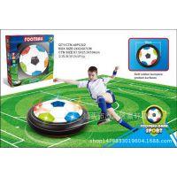 电动悬浮足球 AIR HOVER BALL 欧洲杯玩具 五明苯灯 亲子互动游戏