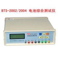 荥阳手机电池检测仪NR-301多少钱衢州电池综合测试仪衢州多少钱一台