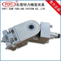 加工入水口尊用夹具 可摆动角度±50° EDM精密夹具 erowa系统