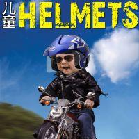 冬季儿童头盔男孩电动摩托车安半帽女小孩子宝宝卡通四季通用