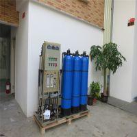 海水养殖水淡化处理设备 船舶用水海水淡化杀菌消毒设备华兰达厂家