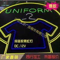 工厂制作霓虹灯发光字,树脂字,迷你字,背光字,平面字,无边字,3D字,发光字标识标牌