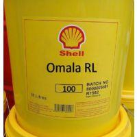 江苏直供壳牌可耐压Omala RL220合成齿轮油  工业轴承润滑油批发