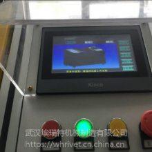 液压台式径向铆接机,旋铆机LJM16/JM16_欢迎来电咨询