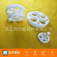 承接加工定制:聚四氟乙烯PTFE密封圈(电机系列专用产品)