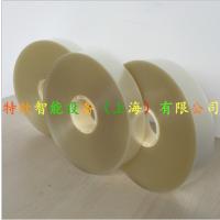 束带机专用2厘米纸带;OPP束带;牛皮纸带;进出口薄膜束带