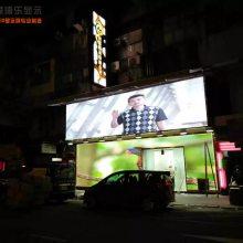 P6户外贴墙防水超薄全前维护LED显示屏,P6室外彩色全前维护LED大屏幕