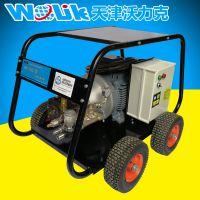 沃力克WL5022高压清洗机/冷凝器设备清洗用