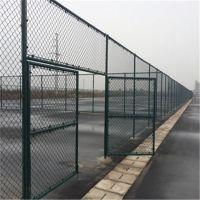 厦门球场勾花护栏网 篮球场浸塑防护网厂家 体育场安全围栏