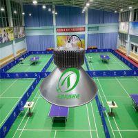 LED室内乒乓球馆专用灯具 乒乓球馆灯用多少瓦数 乒乓球活动室照明灯